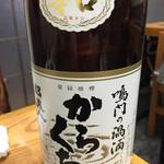 御座候 - 淡路島産の日本酒、都美人、辛口。