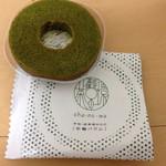茶の環 - 抹茶バームクーヘン
