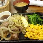 カフェレストラン マヤ - ひとくちロースステーキ(サラダ+みそ汁+ライス付)\1,500