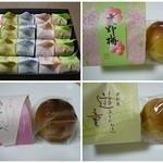 つくし和菓子 本店 -