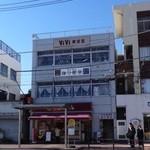 33431825 - 2014/12 駅前喫茶
