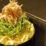 武蔵 - 名物!もつ鍋