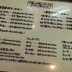33432883 - 一品堂らーめん(2014.12)