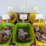 かん太村 - 焼き菓子も販売