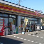 Cafe Bakery SHINOZUKA - 旧店舗はデイリーヤマザキでした