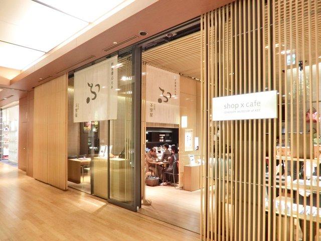 shop×cafe - 外観の風景です