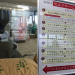 小木曽製粉所 村井店 - 左:店内から製粉工場 右:セルフサービス案内