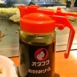 お好み焼き 八昌 - オタフクソース
