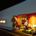33436800 - 開店お祝いのお花がたくさん!