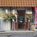 コーヒーロースト - 2014年7月新装開店