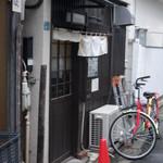 麺処グロース - 2014/08/27