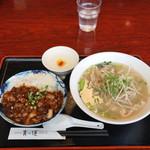 健康中華 青蓮 - 白と青の葱入り鶏そば定食 (2014/11)
