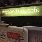 Mangotsurikafe -