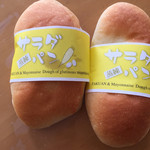 パン工場 -