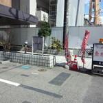 東横 - 2014.3.22