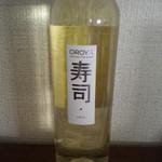 鮨匠ねもと - 寿司という名のスペインワイン