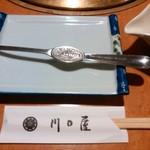 川口屋本館 - かにスプーンとお箸