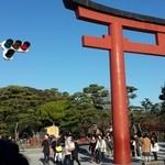 33444056 - 鶴岡八幡宮。