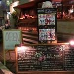 べじあげキッチン870 - (再訪 2014.12.)