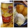 ぱどっく - 料理写真:(2014.12.13)ブラックニッカと玉ねぎ串揚げ