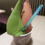 ViTO - 福岡Special!八女茶とあまおうを組み合わせてみました!