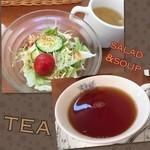 33446721 - サラダとスープ