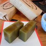 草もち名物 松屋 - 鈴鹿産の玉露を使用した「鈴鹿の香」 玉露の豊かな香りが広がります