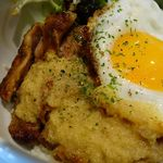 ハングリー ボール - ポークステーキ丼ジャポネソースで 4