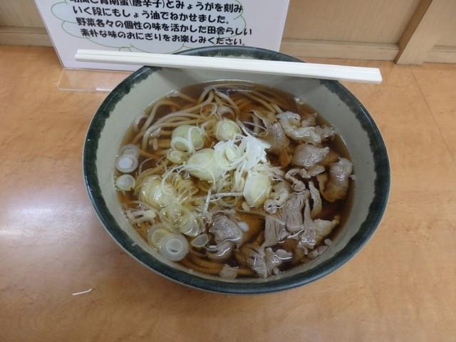"""鷹 - """"牛肉そば""""お値段何と・・680円!"""