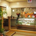 豚ステーキ十一 赤坂店