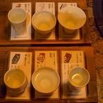 うしごろ 貫 - 日本酒6種飲み比べ
