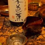 うしごろ 貫 - 永井酒造 水芭蕉