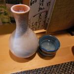 なか井 - 竹泉どんとこい純米酒