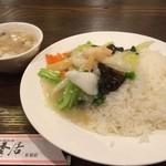 広香居 - 海鮮あんかけご飯