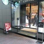 スターバックスコーヒー - ここが入口です♪