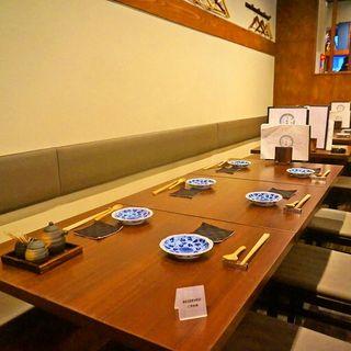 【宴会】絶品魚料理&約50種の地酒が飲放題!最大16名様迄