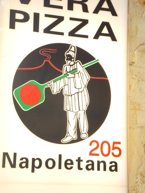ピッツァリーヴァ - 世界で205番目の真のナポリピッツア認定店:ピッツァリーヴァ 横川店