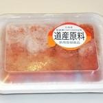 たらこ家 虎杖浜 - 特選ツインパックの辛子明太子(冷凍)