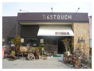 65touch  -
