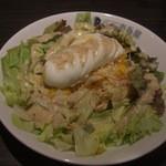 CoCo壱番屋 - たまごサラダ(14-12)