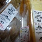 りょうさんのシフォンケーキ -