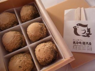 先斗町駿河屋 - 一口サイズのまあるいわらび餅