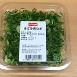 33462966 - 道久製麺所用に買っていたネギ(店が休業で余った)