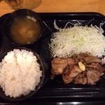 おとなの生姜焼 - 生姜焼き定食