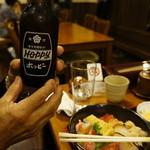 海鮮亭 いっき - ホッピー焼酎割り500円