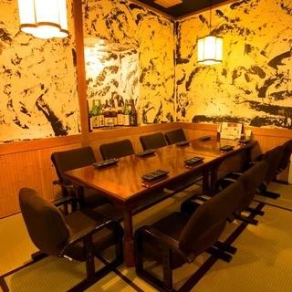 各種宴会に最適なくつろぎの完全個室