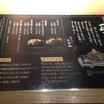 瓦そば すずめ - この店の看板メニューは、山口県川棚温泉の名物「瓦そば」