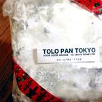 TOLO PAN TOKYO - 料理写真:シュトーレン