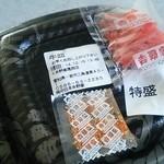 吉野家 - 牛皿特盛460円(201412)