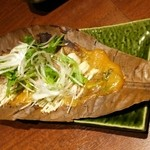 跳魚 - 甘鯛ときのこの葱味噌朴葉焼き